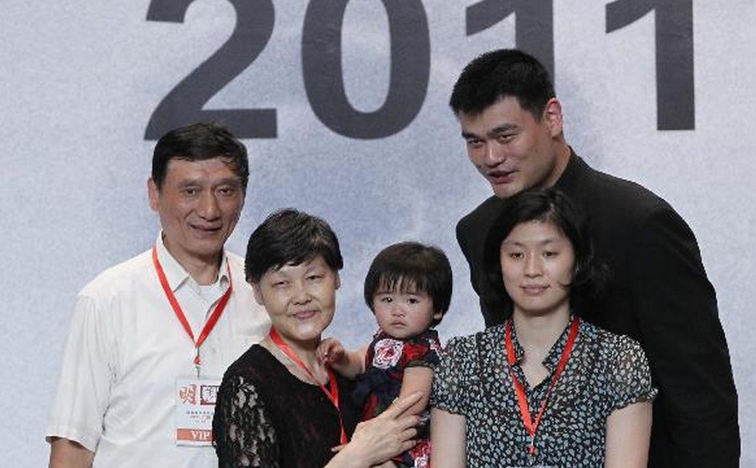 Yao Ming family