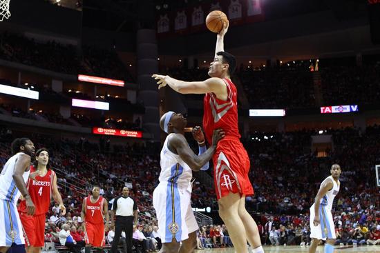 yao ming tallest basketball player