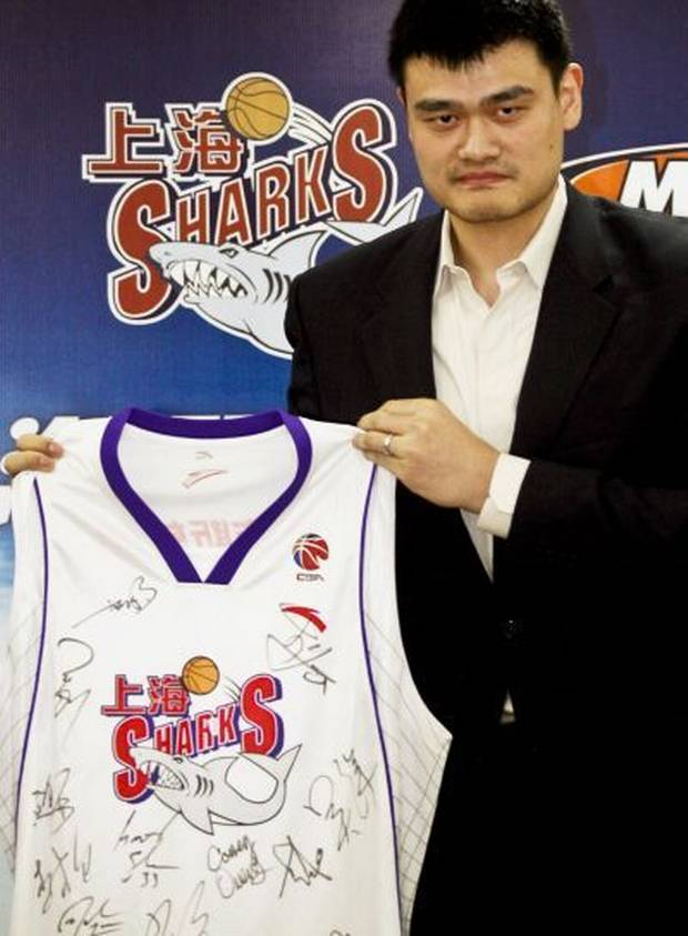Yao Ming: One Tall Basketball Player