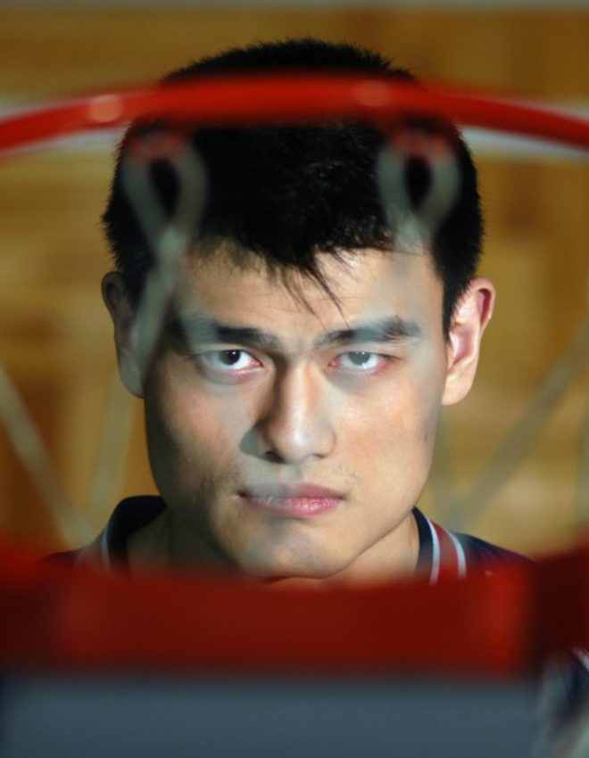 Yao Ming: One Tall Basketball Player