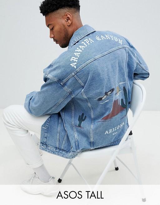 Asos Tall - Jacket