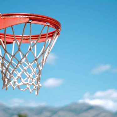 What is a Basketball Net Made Of?